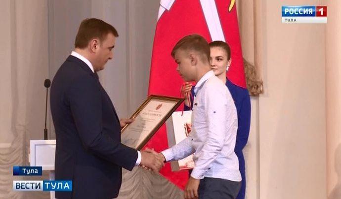Отличившиеся жители Тульской области награждены в преддверии Дня России