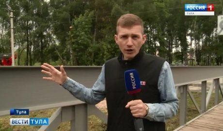 Вести Тула. Эфир от 17.06.2019 (20.45)