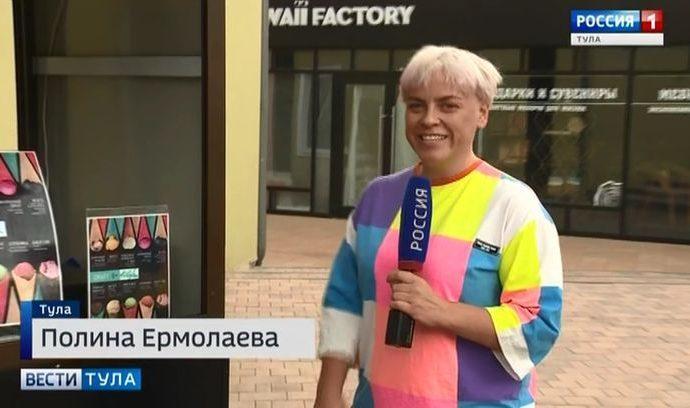 Вести Тула. Эфир от 18.06.2019 (20.45)