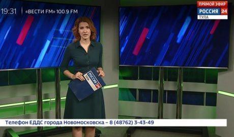 Россия 24 Тула. Эфир от 19.06.2019