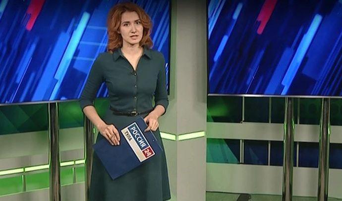 Россия 24 Тула. Эфир от 03.06.2019