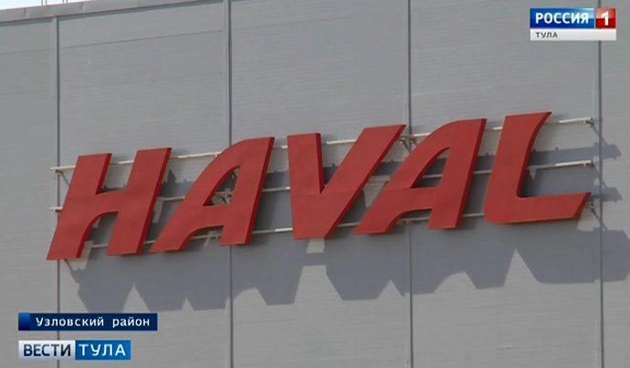 Работников «Хавейл Мотор» массово госпитализируют с кишечной инфекцией