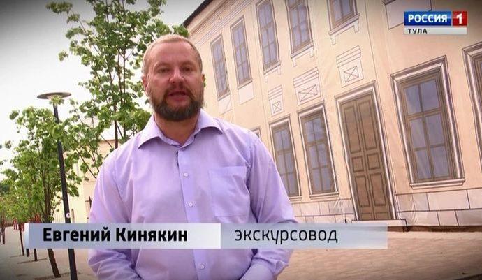 Вести Тула. Вокруг кремля. Выпуск 15.06.2019