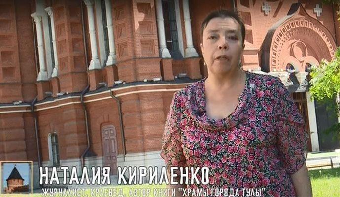 Вокруг кремля. Выпуск 10.06.2019