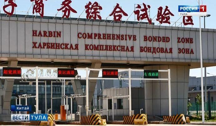 Заманит ли китайский рынок тульских бизнесменов?