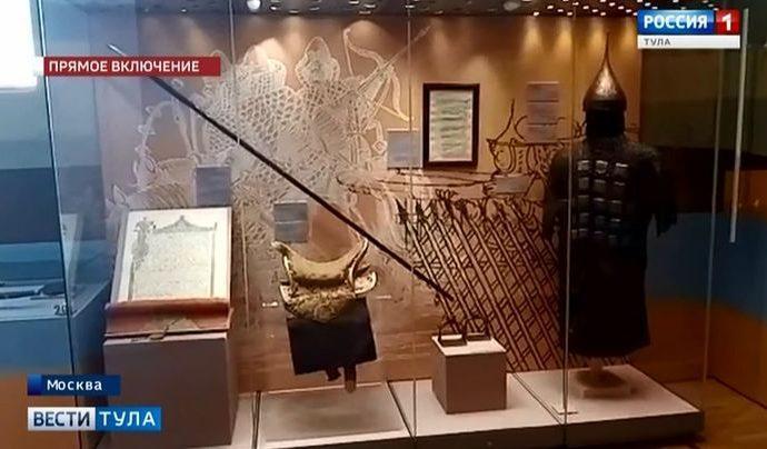 В Москве открылась выставка «500 лет Тульскому кремлю»