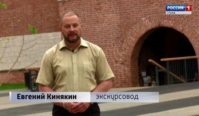 Вокруг кремля. Выпуск 01.06.2019
