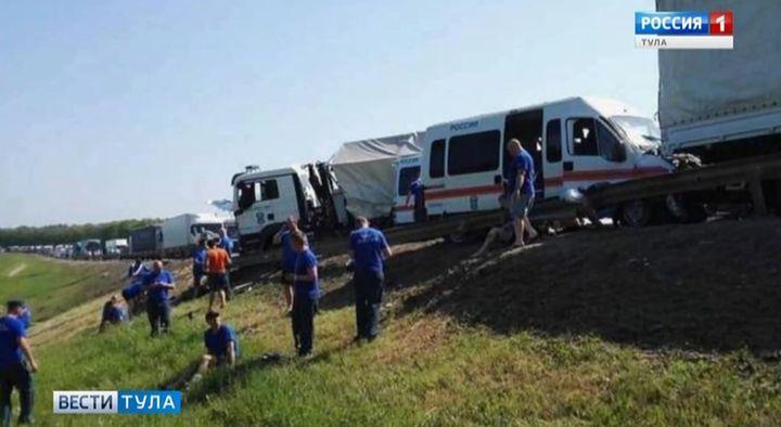 В Тульской области грузовик влетел в колонну машин МЧС
