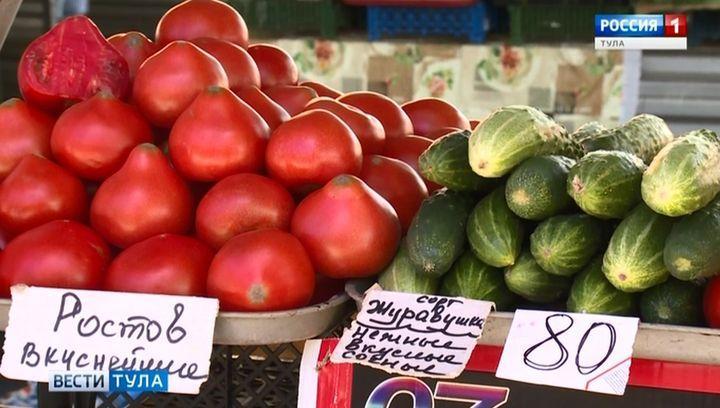 В Тульской области летом начали расти цены на овощи