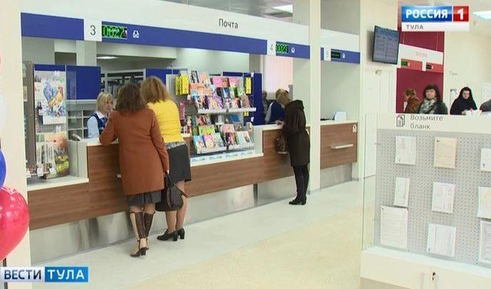 Почтальонам в Тульской области прибавят зарплату