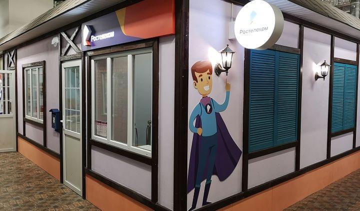 Маленькие туляки признали площадку «Ростелекома» лучшей в детском городе профессий