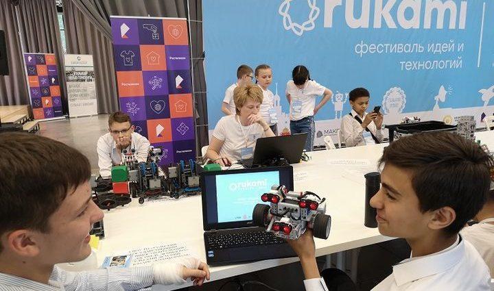 «Ростелеком» поддержал первый тульский фестиваль идей и технологий Rukami.Тулатех-2019