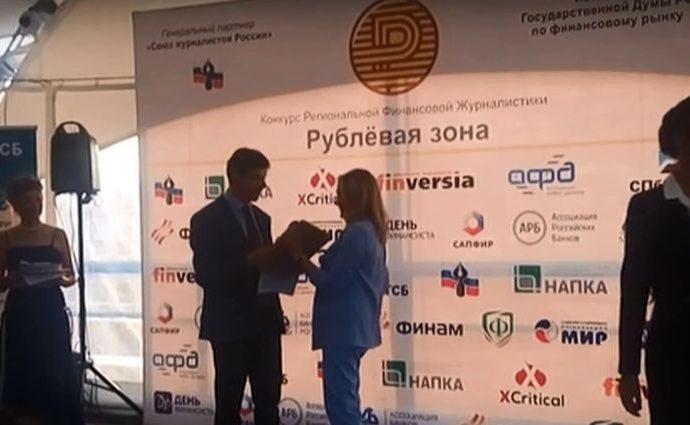 Корреспондент ГТРК «Тула» стала призёром конкурса «Рублёвая зона»
