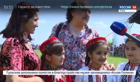 Специальный репортаж: День России на Куликовом поле. 18.06.2019