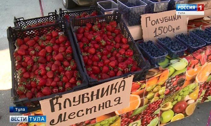 Что нужно знать при покупке ягод?