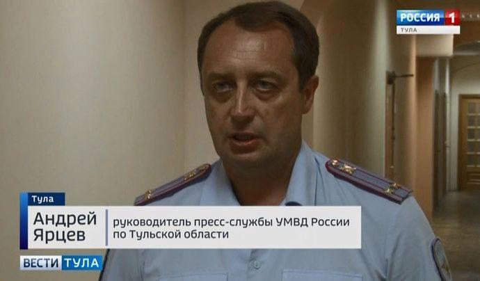 В новомосковском МУП «Сервис» прошли обыски