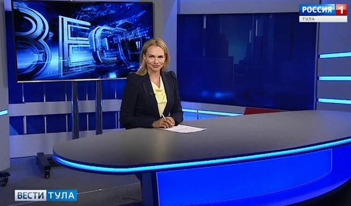 Вести Тула. Эфир от 03.07.2019 (20.45)
