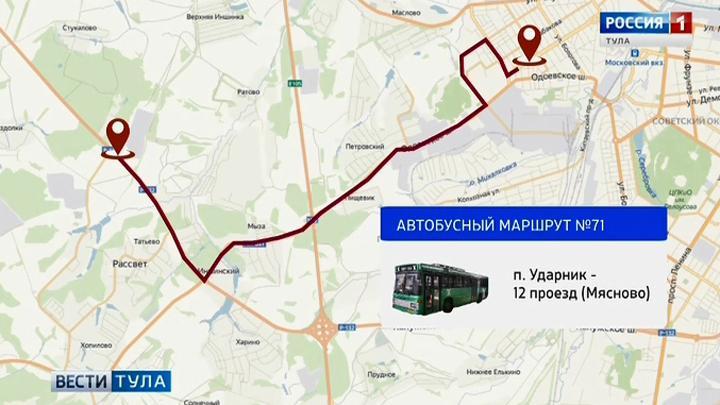 В Туле появится два новых автобусных маршрута