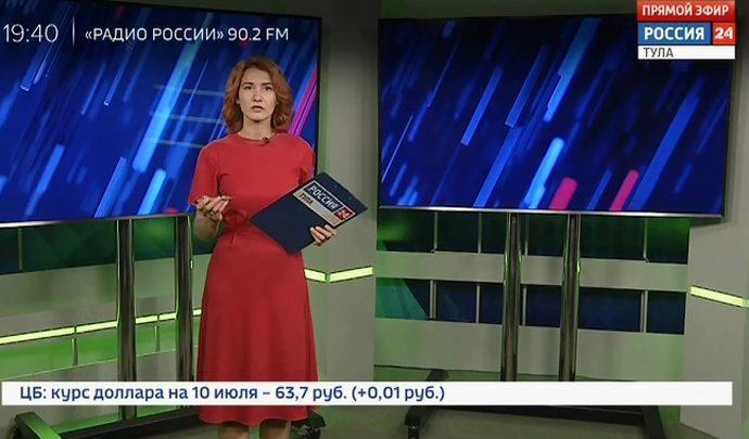 Россия 24 Тула. Эфир от 09.07.2019