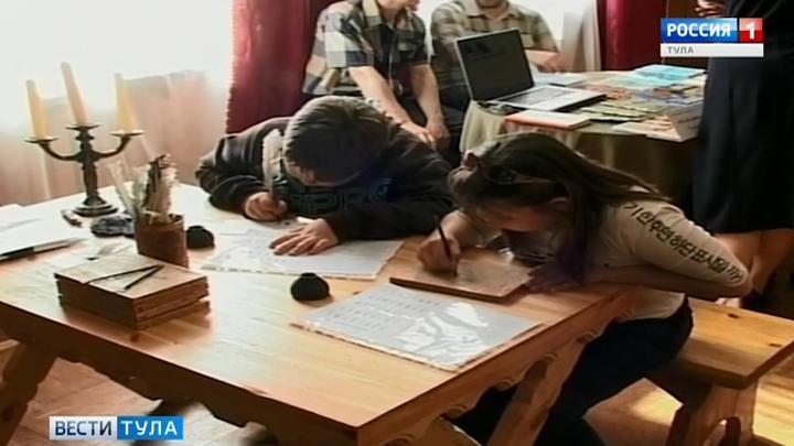 Туляков научат пользоваться писалом