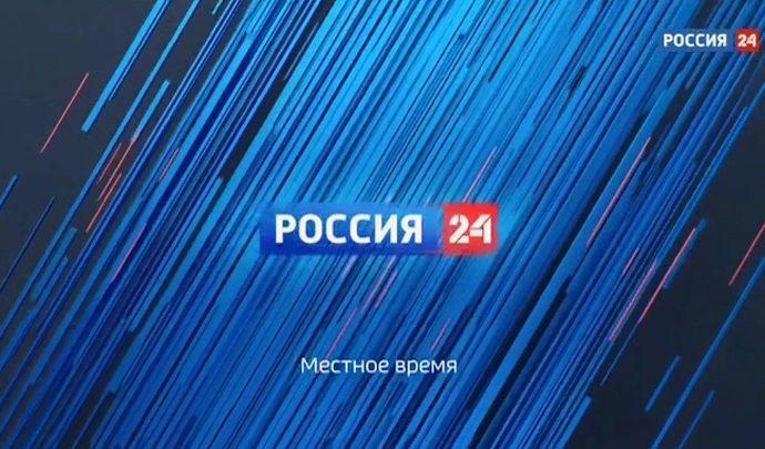 Россия 24 Тула. Эфир от 05.07.2019