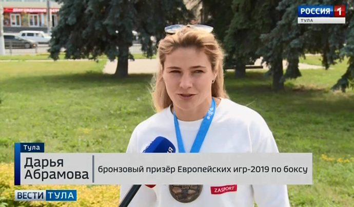 Дарья Абрамова вернулась из Минска с «бронзой»