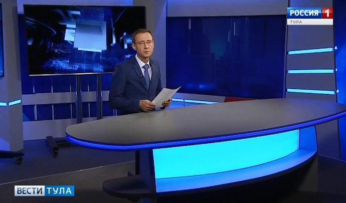 Вести Тула. Эфир от 09.07.2019 (20.45)