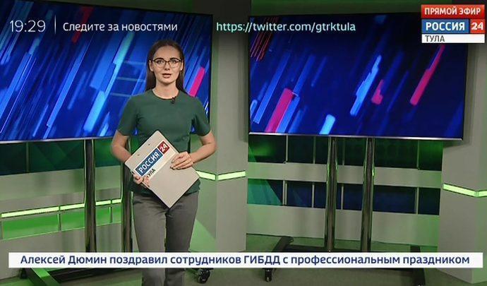 Россия 24 Тула. Эфир от 03.07.2019