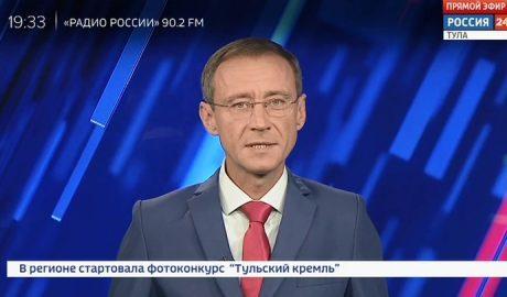 Россия 24 Тула. Эфир от 11.07.2019