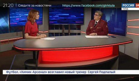 Россия 24 Тула. Эфир от 10.07.2019