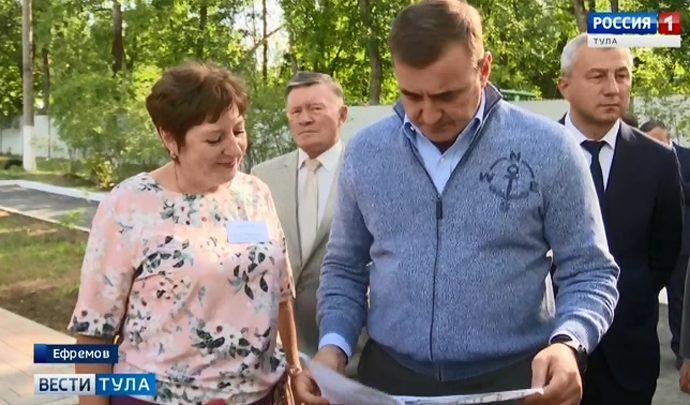Алексей Дюмин с рабочим визитом побывал в Ефремове