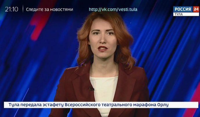 Россия 24 Тула. Эфир от 08.07.2019
