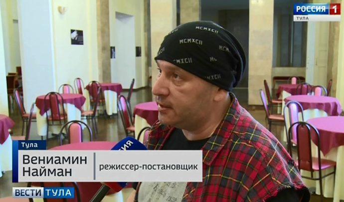 Под стенами кремля  представят «Сказание  о деве-тулянке и Засечной черте»
