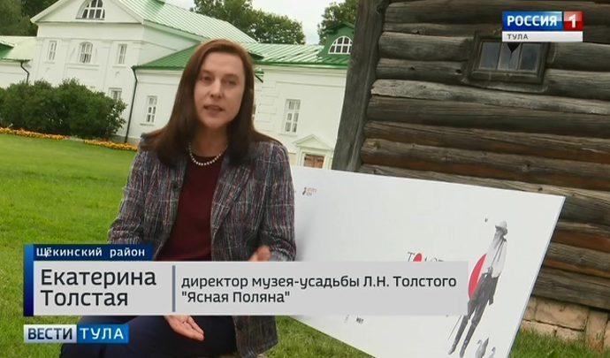Екатерина Толстая: заканчивая фестиваль, мы сразу начинаем работать над новым
