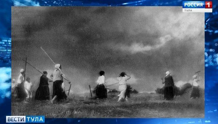 В Туле пройдёт выставка фотографий начала XX века