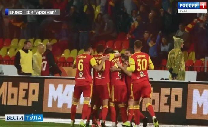 Тульский «Арсенал» вырвал ничью в матче с «Динамо»