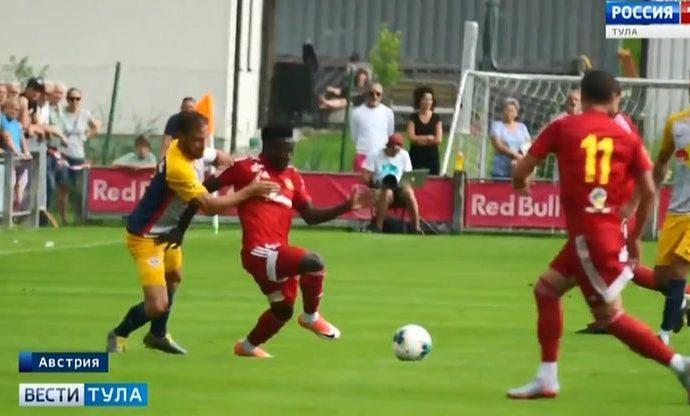 Футболисты «Арсенала» вничью сыграли с чемпионами Австрии