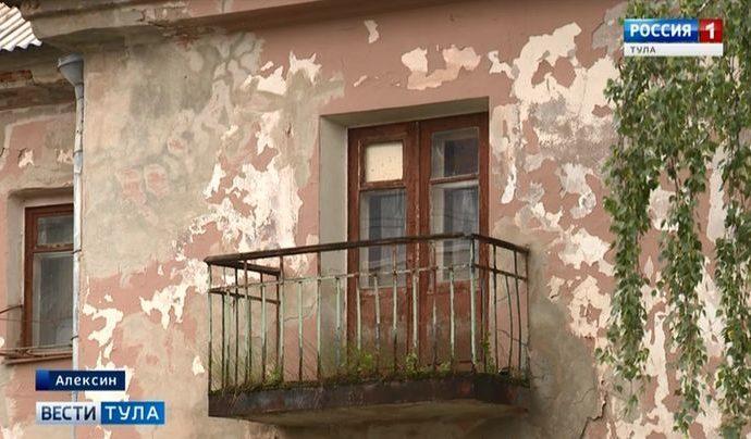 Алексинцы боятся, что их дом не достоит до капремонта