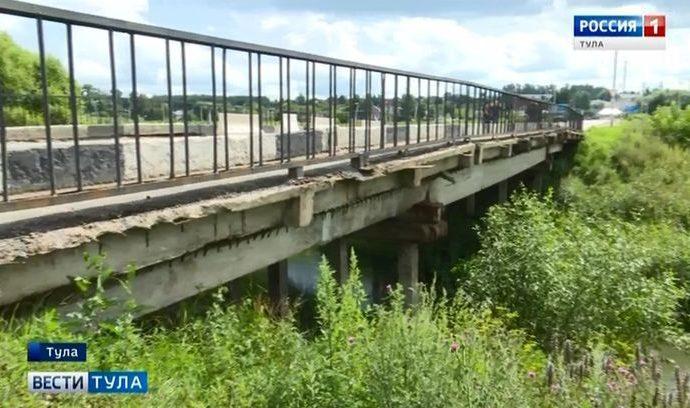 Администрация Тулы не ожидает транспортного коллапса из-за закрытия Баташёвского моста