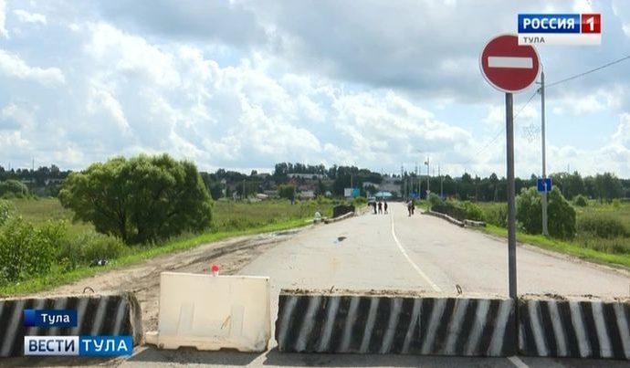 Демидовская плотина с трудом приняла все машины с закрытого Баташёвского моста