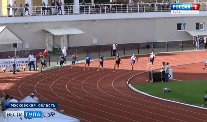 Тульские легкоатлеты заработали три медали на «Мемориале братьев Знаменских»
