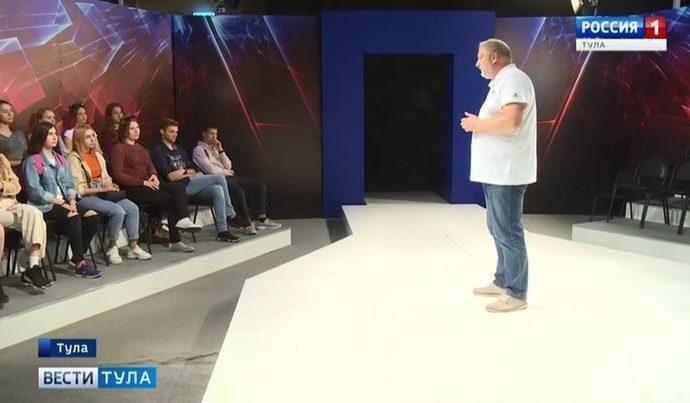 Директор ГТРК «Тула» рассказал студентам журфака ТулГУ об особенностях профессии