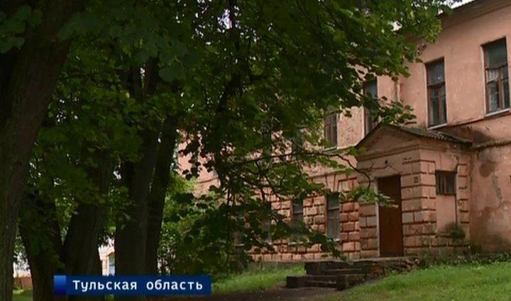В Чекалине началась реставрация исторического здания казначейства