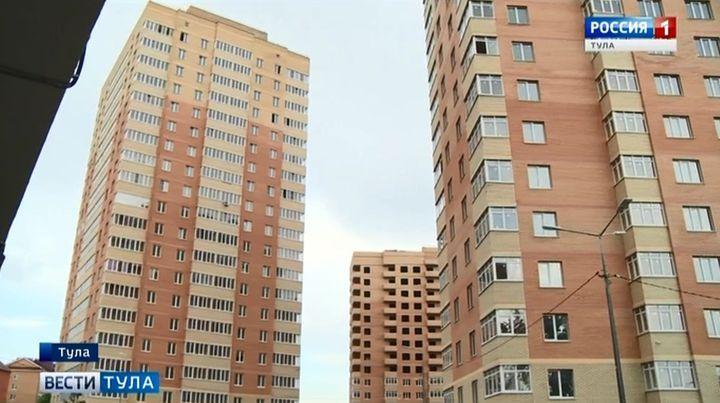 Кто в Тульской области может получить льготы по ипотеке?