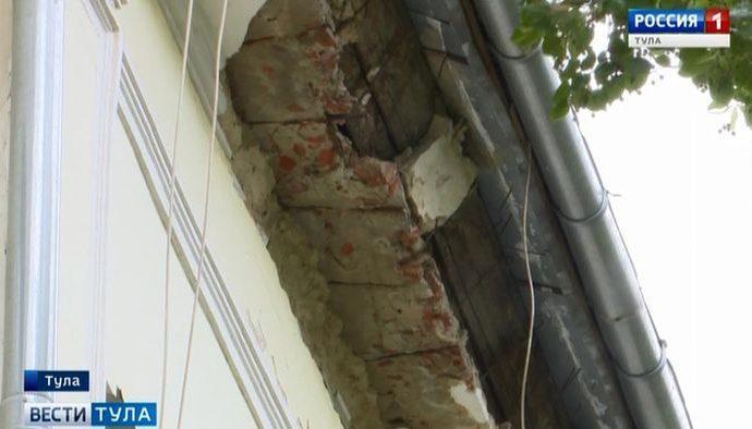 В одном из тульских домов капремонт продержался лишь четыре года