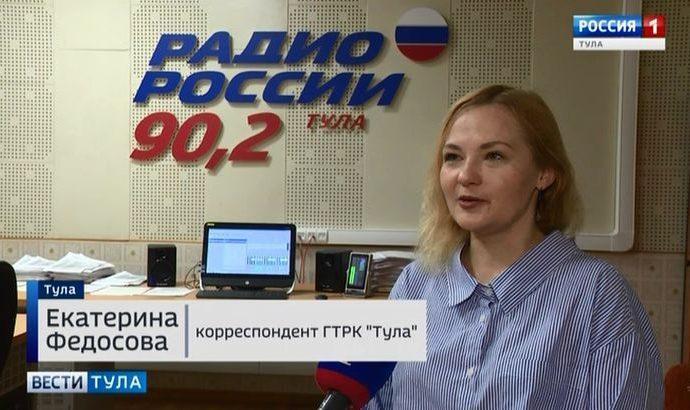 Корреспондент ГТРК «Тула» Екатерина Федосова получила «серебро» конкурса «Патриот России»