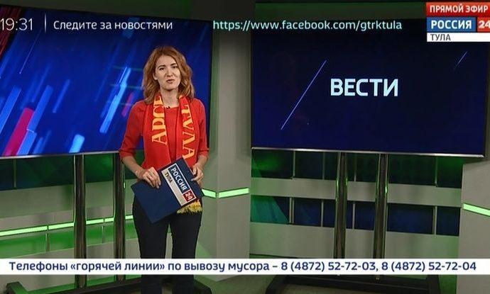 Россия 24 Тула. Эфир от 25.07.2019