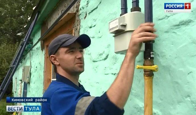 В кимовской деревне дали газ только после вмешательства губернатора