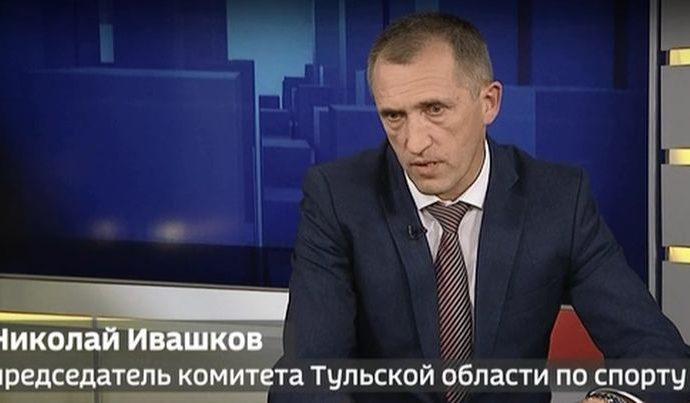 Время ответа: Николай Ивашков. 15.07.19