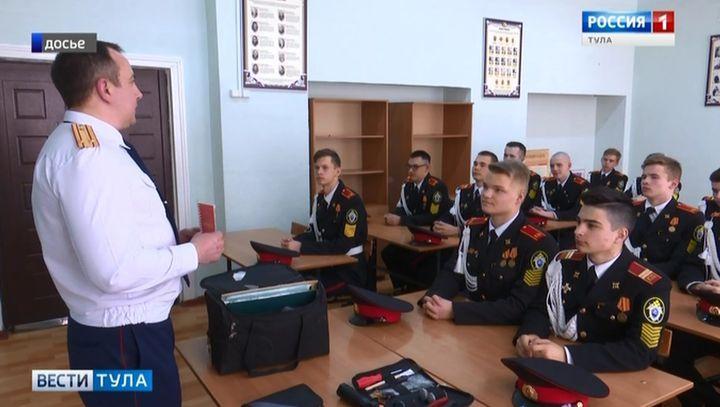 В Плавске открывается кадетский класс